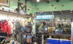 Торговое оборудование ОХОТА И РЫБАЛКА одежда для рыбалки Рыбомания Фото 08