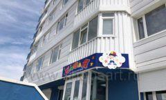 Детский магазин Емеля фото 32
