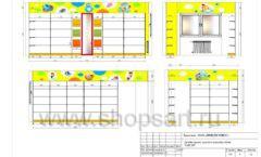 Дизайн проект детского магазина Емеля торговое оборудование КАРАМЕЛЬ Лист 06