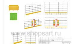 Дизайн проект детского магазина Емеля торговое оборудование КАРАМЕЛЬ Лист 09