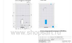 Дизайн проект детского магазина Емеля торговое оборудование КАРАМЕЛЬ Лист 17