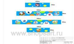 Дизайн проект детского магазина Емеля торговое оборудование КАРАМЕЛЬ Лист 20