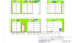 Дизайн проект детского магазина Емеля торговое оборудование КАРАМЕЛЬ Лист 26