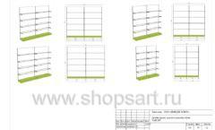 Дизайн проект детского магазина Емеля торговое оборудование КАРАМЕЛЬ Лист 29
