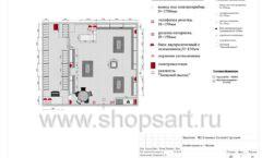 Дизайн проект детского магазина Волшебная прогулка торговое оборудование АКВАРЕЛИ Лист 07