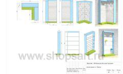 Дизайн проект детского магазина Волшебная прогулка торговое оборудование АКВАРЕЛИ Лист 09