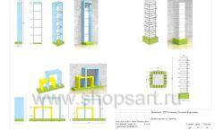 Дизайн проект детского магазина Волшебная прогулка торговое оборудование АКВАРЕЛИ Лист 10