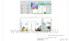 Дизайн проект детского магазина Волшебная прогулка торговое оборудование АКВАРЕЛИ Лист 12