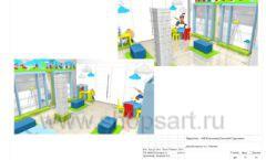 Дизайн проект детского магазина Волшебная прогулка торговое оборудование АКВАРЕЛИ Лист 15
