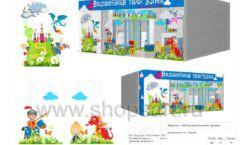 Дизайн проект детского магазина Волшебная прогулка торговое оборудование АКВАРЕЛИ Лист 22