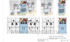 Дизайн проект детского магазина ACOO LIKE Дубна торговое оборудование РАДУГА Лист 09