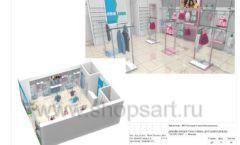 Дизайн проект детского магазина ACOO LIKE Дубна торговое оборудование РАДУГА Лист 15