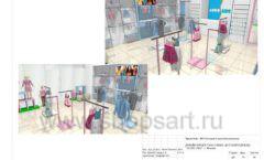 Дизайн проект детского магазина ACOO LIKE Дубна торговое оборудование РАДУГА Лист 16