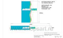 Дизайн проект детского магазина ACOO LIKE Дубна торговое оборудование РАДУГА Лист 18