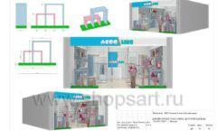 Дизайн проект детского магазина ACOO LIKE Дубна торговое оборудование РАДУГА Лист 20