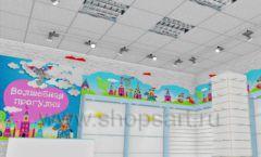 Торговое оборудование АКВАРЕЛИ детского магазина ВОЛШЕБНАЯ ПРОГУЛКА Дизайн 08