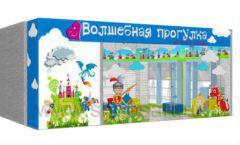 Торговое оборудование АКВАРЕЛИ детского магазина ВОЛШЕБНАЯ ПРОГУЛКА Дизайн 14