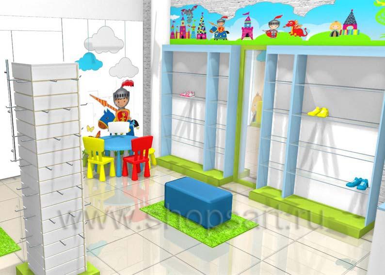 Торговое оборудование детского магазина одежды ВОЛШЕБНАЯ ПРОГУЛКА Дизайн АКВАРЕЛИ