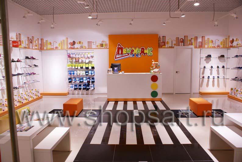 Торговое оборудование для детского магазина обуви Пешеходик КАРАМЕЛЬ