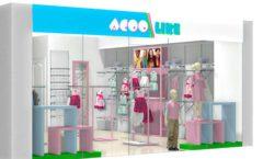 Торговое оборудование РАДУГА для детского магазина ACOO LIKE Дизайн 14