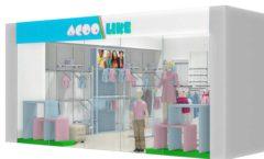 Торговое оборудование РАДУГА для детского магазина ACOO LIKE Дизайн 15