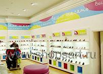 Торговое оборудование для детского магазина обуви Весело шагать Ленинский КАРАМЕЛЬ