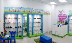 Торговое оборудование КАРАМЕЛЬ для детского магазина обуви Волшебная прогулка Фото 12
