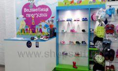 Торговое оборудование КАРАМЕЛЬ для детского магазина обуви Волшебная прогулка Фото 16