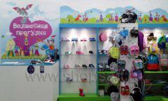 Торговое оборудование КАРАМЕЛЬ для детского магазина обуви Волшебная прогулка Фото 17