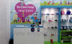 Торговое оборудование КАРАМЕЛЬ для детского магазина обуви Волшебная прогулка Фото 18
