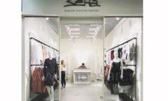 Торговое оборудование BLACK STAR для магазина одежды Зена Фото 9