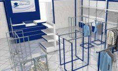 Торговое оборудование РАДУГА для детского магазина Перемена Дизайн 01
