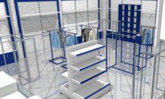 Торговое оборудование РАДУГА для детского магазина Перемена Дизайн 04
