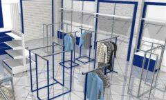 Торговое оборудование РАДУГА для детского магазина Перемена Дизайн 06