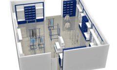 Торговое оборудование РАДУГА для детского магазина Перемена Дизайн 09