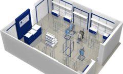 Торговое оборудование РАДУГА для детского магазина Перемена Дизайн 12