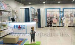 Торговое оборудование WHITE STAR для детского магазина Ивбэби ТЦ Улей Фото 03
