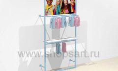 Модуль пристенный для развески одежды торговое оборудование РАДУГА