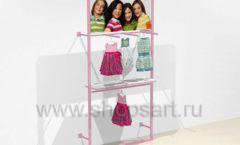 Модуль пристенный для демонстрации одежды торговое оборудование РАДУГА
