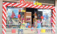 Детский магазин OLDOS KIDS Каширская Плаза фото 31
