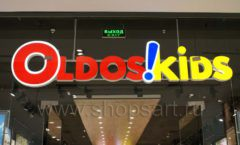 Детский магазин OLDOS KIDS Каширская Плаза фото 32