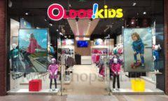 Детский магазин OLDOS KIDS Красный Кит фото 58