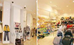 Торговое оборудование 21 ВЕК для детского магазина Винни Юнимолл Фото 29