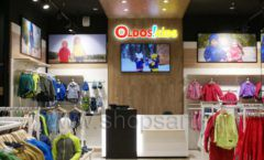 Торговое оборудование РАДУГА для детского магазина OLDOS KIDS Красный Кит Фото 39
