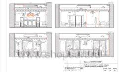 Дизайн проект ювелирного магазина Октябрь Москва Фрунзенская набережная торговое оборудование КОРИЧНЕВАЯ КЛАССИКА Лист 25
