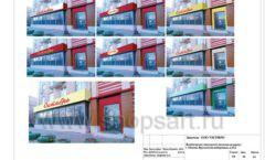 Дизайн проект ювелирного магазина Октябрь Москва Фрунзенская набережная торговое оборудование КОРИЧНЕВАЯ КЛАССИКА Лист 60