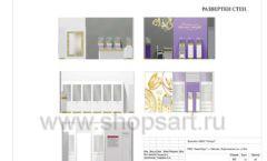 Дизайн проект ювелирного магазина Золотой имидж ТЦ Авиапарк торговое оборудование СОВРЕМЕННЫЙ СТИЛЬ Лист 11