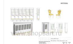 Дизайн проект ювелирного магазина Золотой имидж ТЦ Авиапарк торговое оборудование СОВРЕМЕННЫЙ СТИЛЬ Лист 12