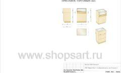 Дизайн проект ювелирного магазина GIM ТДК Маркос Молл торговое оборудование СОВРЕМЕННЫЙ СТИЛЬ Лист 11