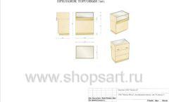 Дизайн проект ювелирного магазина GIM ТДК Маркос Молл торговое оборудование СОВРЕМЕННЫЙ СТИЛЬ Лист 12